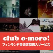club-o-moro